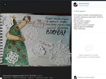 http://s8.uploads.ru/t/m9eFC.png