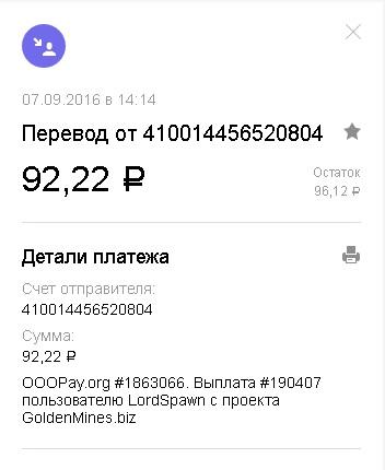 http://s8.uploads.ru/t/mDHek.jpg