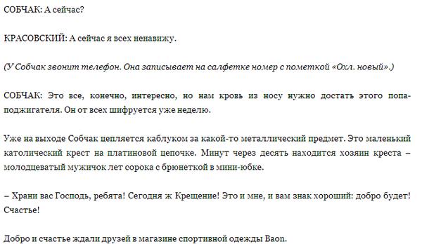 http://s8.uploads.ru/t/mHjO3.png