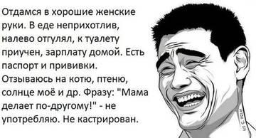 http://s8.uploads.ru/t/mN9Xf.jpg