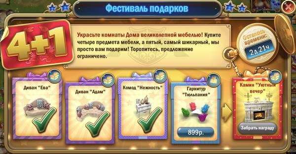 http://s8.uploads.ru/t/mPHgf.jpg