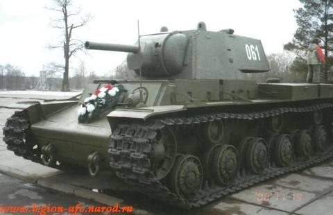 Ф-32 - 76,2-мм танковая пушка MRKjr