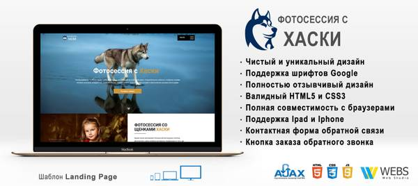 http://s8.uploads.ru/t/mRgAw.jpg
