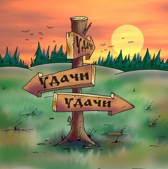 http://s8.uploads.ru/t/mXTWk.jpg