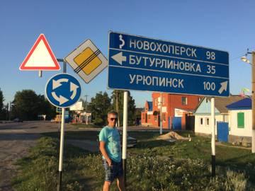 http://s8.uploads.ru/t/mXcPK.jpg