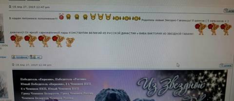 http://s8.uploads.ru/t/mYT0s.jpg