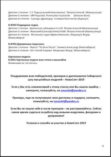 http://s8.uploads.ru/t/me6RP.jpg