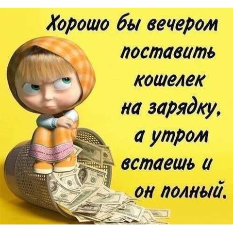 http://s8.uploads.ru/t/mkfLv.jpg