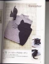 схемы вязания кошек спицами скачать бесплатно