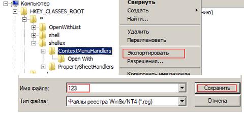 http://s8.uploads.ru/t/mpy2u.png