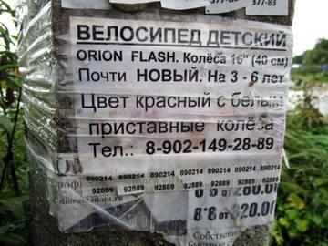 http://s8.uploads.ru/t/muhqZ.jpg