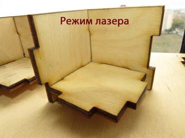 http://s8.uploads.ru/t/mvXlR.jpg