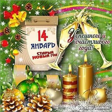 http://s8.uploads.ru/t/mvZ0W.jpg
