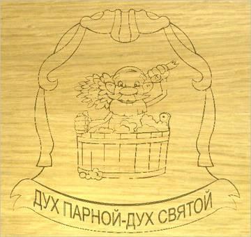 http://s8.uploads.ru/t/mzu8G.jpg