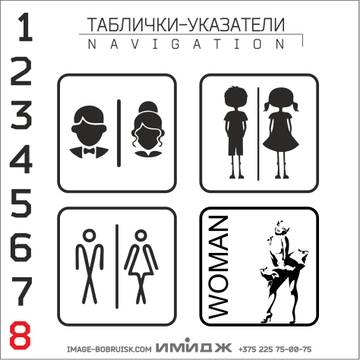http://s8.uploads.ru/t/n0BxE.jpg