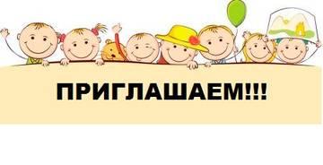 http://s8.uploads.ru/t/n1YJo.jpg