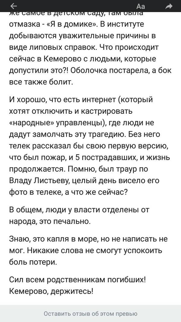 http://s8.uploads.ru/t/n5vHr.jpg