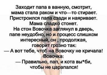 http://s8.uploads.ru/t/n6Lv3.jpg