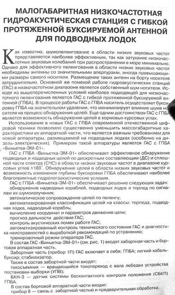 http://s8.uploads.ru/t/n72vJ.jpg