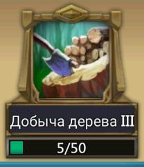 http://s8.uploads.ru/t/nA2Nx.png