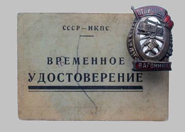 http://s8.uploads.ru/t/nA2lX.jpg