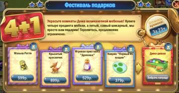 http://s8.uploads.ru/t/nADl8.jpg