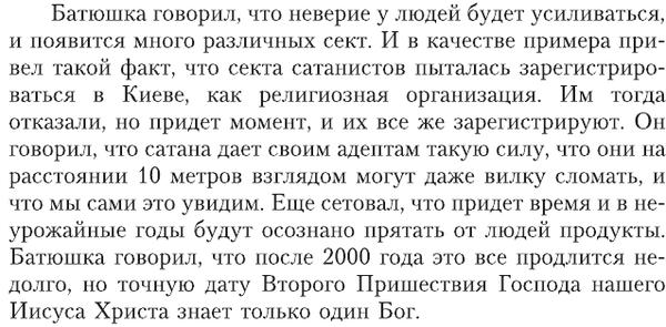 http://s8.uploads.ru/t/nEYfN.png