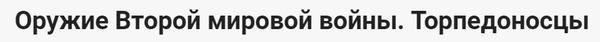 http://s8.uploads.ru/t/nGoYq.png