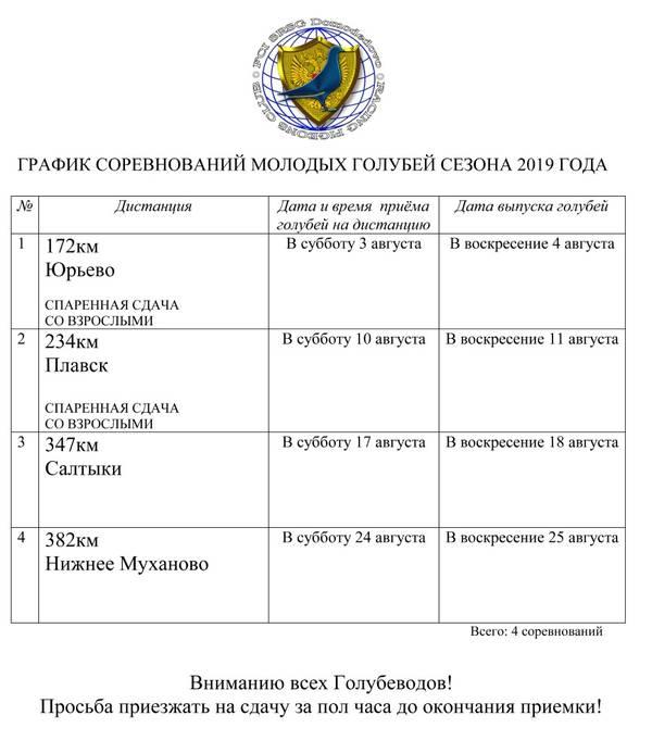 http://s8.uploads.ru/t/nOGWu.jpg