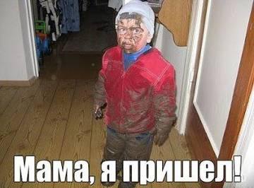 http://s8.uploads.ru/t/nPU9W.jpg