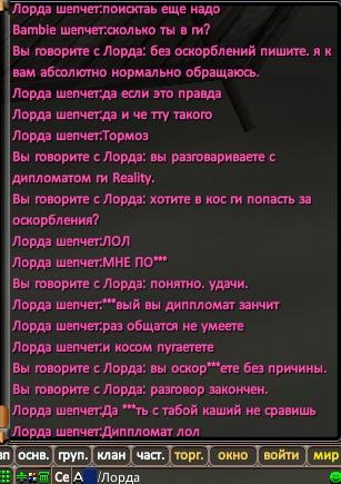 http://s8.uploads.ru/t/nRMY8.jpg