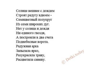 http://s8.uploads.ru/t/nY0Fc.jpg
