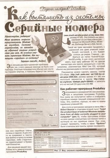 http://s8.uploads.ru/t/nYzX4.jpg
