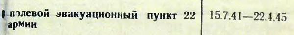 http://s8.uploads.ru/t/nZ5xF.jpg