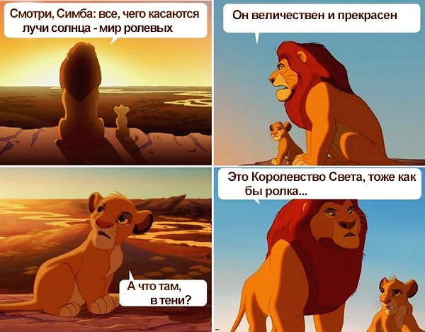 http://s8.uploads.ru/t/nbLDO.jpg