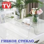 http://s8.uploads.ru/t/nh6E9.jpg
