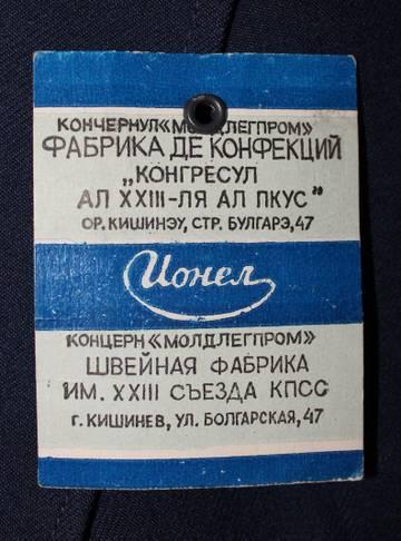 http://s8.uploads.ru/t/nkl0a.jpg