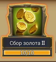 http://s8.uploads.ru/t/nlxh4.png