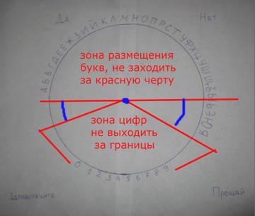 http://s8.uploads.ru/t/npm1E.jpg