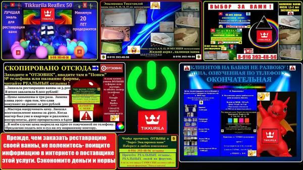 http://s8.uploads.ru/t/nrDbC.jpg