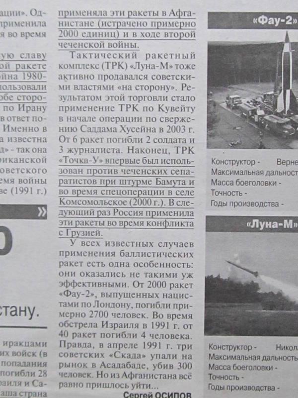 http://s8.uploads.ru/t/nsEGt.jpg