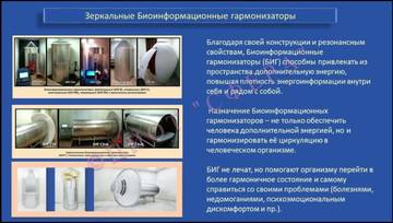 http://s8.uploads.ru/t/ntKdV.jpg