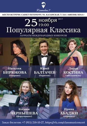 http://s8.uploads.ru/t/o2iB6.jpg
