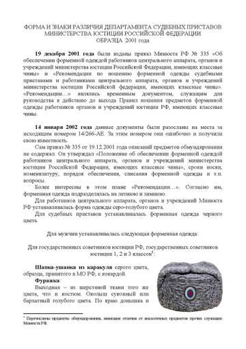 http://s8.uploads.ru/t/o4OSG.jpg