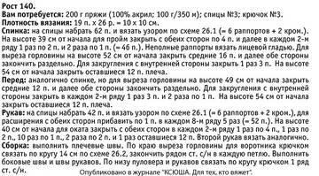 http://s8.uploads.ru/t/o4rN3.jpg