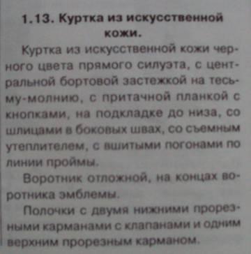 http://s8.uploads.ru/t/oAV2v.jpg