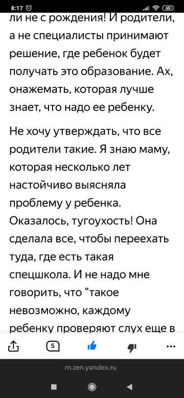 http://s8.uploads.ru/t/oCfSl.jpg