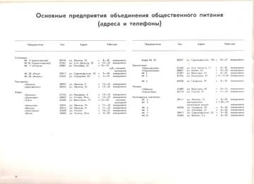 http://s8.uploads.ru/t/oD3Gc.jpg