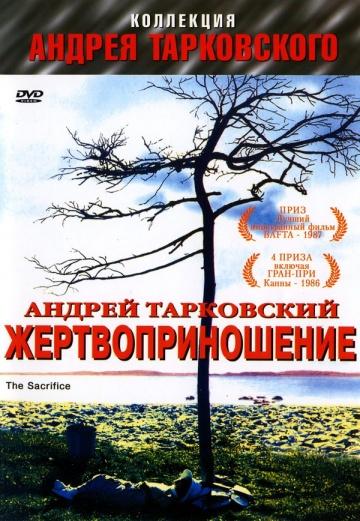 Фильмы Андрея Тарковского