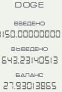 http://s8.uploads.ru/t/oMQaY.jpg